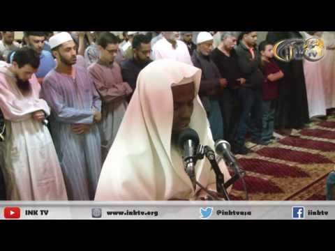Suratul Baqarah 62-73 | Sh. Okasha Kameny | Ramadan 1437