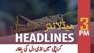 ARY News Headlines   PM Imran Khan summons federal cabinet session tomorrow   3 PM   11 Nov 2019