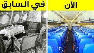 كيف كان السفر في الثلاثينات؟ (كان الركاب ينامون على أسرّة حقيقية!)
