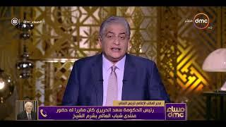 فيديو ..لبنان: سعد الحريري لم يبلغ أحد باستقالته قبل إعلانها