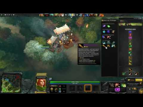 Dota 2 Reborn Warcraft 3 Sounds Mod save4 net