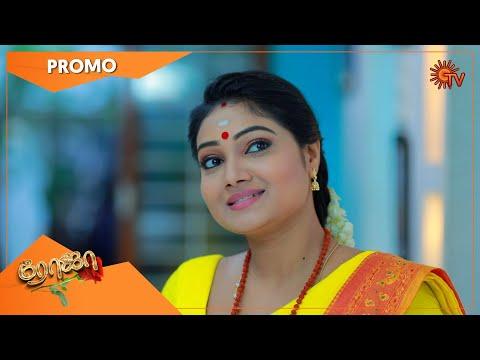 Roja - Promo | 17 Sep 2021 | Sun TV Serial | Tamil Serial