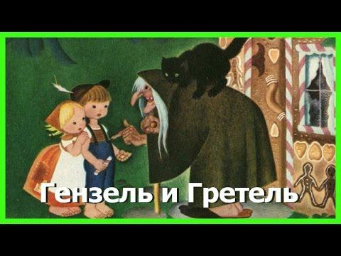Аудиосказки для детей/ ВЕЩИЙ СОН/слушать сказки