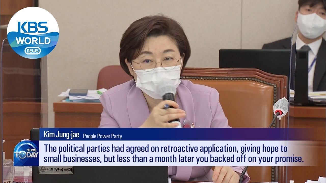Compensation bill for  business losses (News Today) l KBS WORLD TV 210617