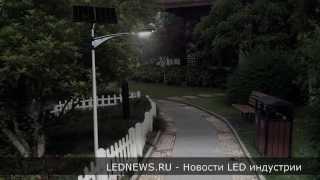 Светильники уличного освещения   slideshow
