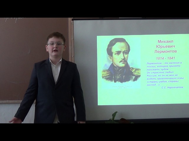 Изображение предпросмотра прочтения – АртемБарябин читает отрывок изпроизведения «Бородино» М.Ю.Лермонтова