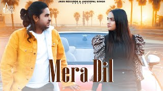 Mera Dil (Official Video) Aashish Masih | Vishal Kashyap | Ashwani Kushwaha | New Punjabi Songs
