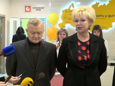 В Рязани открылся медицинский центр «Мать и дитя»