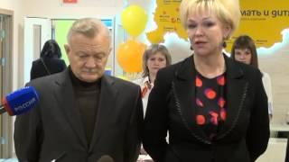 В Рязани открылся медицинский центр «Мать и дитя»(, 2015-02-16T14:52:43.000Z)