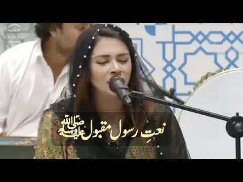 Metha Metha Hai Meray Muhammad(S.A.W) Ka Nam | Naat-e-Rasool-e-Maqbool (S.A.W) - Aplus