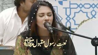 Metha Metha Hai Meray Muhammad(s.a.w) Ka Nam   Naat-e-rasool-e-maqbool (s.a.w) - Aplus