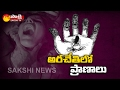 Malayalam Film Actress Bhavana Harassed || Sakshi Special Discussion - Watch Exclusive video