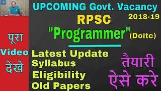 Upcoming Govt. Vacancy 2018-19 || RPSC Programmer (Eligibility, Syllabus, Prepration)
