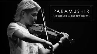 """8/14,15に開催されたワンマンライブ「NAOTO LIVE 2018 """"SUMMER"""" FULL BL..."""