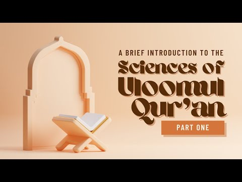 Part 1 - A Brief Introduction to the Science of Uloomul Quran - Ustadh AbdulRahman