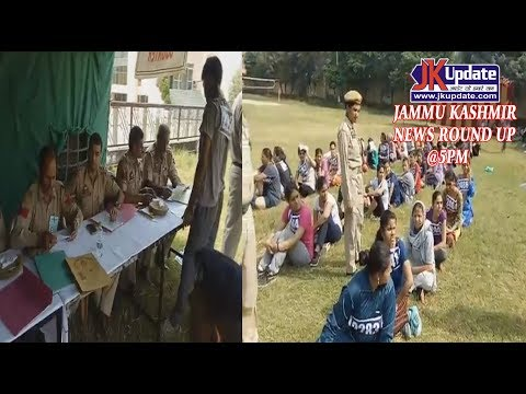 Jammu Kashmir News Round Up 13 Sep  2017