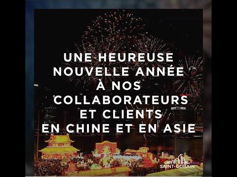 Saint-Gobain célèbre le Nouvel An chinois !