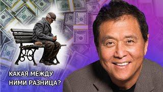 🌟 Программирование Во Сне На Деньги Для Женщин 💰 Аффирмации На Деньги и Богатство 🌟