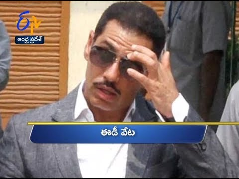 7 PM | Ghantaravam | News Headlines | 6th February 2019 | ETV Andhra Pradesh