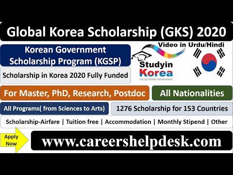 Global Korea Scholarship (GKS) 2020- KGSP (Fully Funded) | For International Students| In Urdu/Hindi