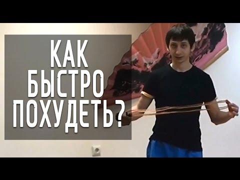 Помогает ли баня худеть или качатьсяиз YouTube · С высокой четкостью · Длительность: 4 мин56 с  · Просмотры: более 4000 · отправлено: 14.11.2015 · кем отправлено: Виталий Вильков