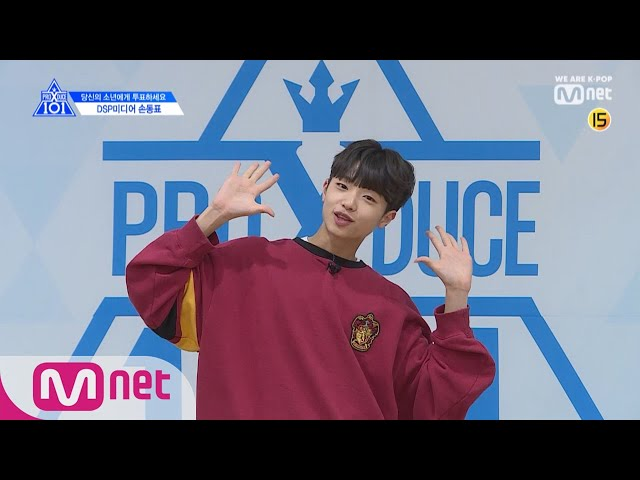 5 Reasons Why K-Pop Fans Should Watch Produce X 101 Now | E