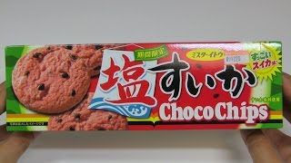Salty Watermelon Cookie ~ 塩すいかクッキー