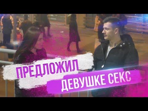 Чат Рулетка с Девушками Бесплатно