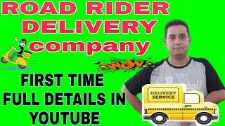 Road Rider delivery jobs screenshot 5