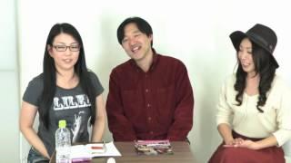 松井理子のシネマニ第16回目☆ゲスト:『101回目のベッド・イン』監督・脚...