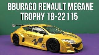 Розпакування Bburago Renault Megane Trophy (1:24)
