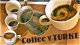 Как правильно варить кофе в турке. Coffee советы.Как выбрать турку  Мысля от Эдгара  HD(Как правильно варить кофе в турке. Coffee советы Мысля от Эдгара 2014 HD Хочу дать парочку гребанных советов как..., 2014-12-24T12:06:24.000Z)