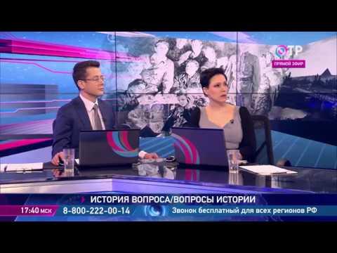 "Леонид Млечин: ""Кто предал Молодую гвардию — это до конца ..."