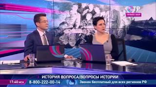 """Леонид Млечин: """"Кто предал Молодую гвардию — это до конца выяснить так и не удалось"""""""