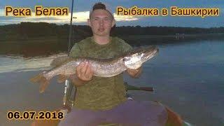 Константин Кузьмин. Агидель. Рыбалка в Башкирии.