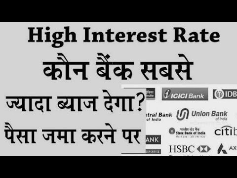 Which Bank Give you high Rate of Interest. up to 9.5% monthly wise and Yearly