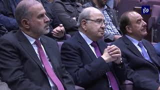 مكتب ارتباط في حرم الجامعة الأردنية لتكية أم علي ودار أبو عبدالله (27-2-2019)