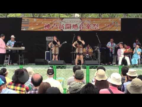 20160507 神戸新開地音楽祭「恋のインディアン人形」
