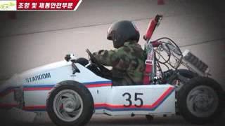 2013 국제 대학생 창작그린카 경진대회 한국어