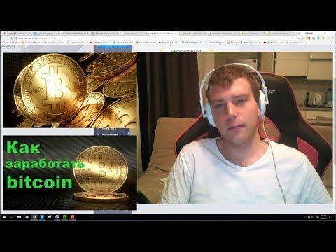 Видео Бесплатные сайты для заработка денег в интернете