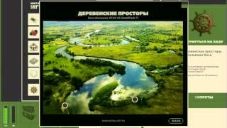 Русская Рыбалка 4: где заработать деньги?