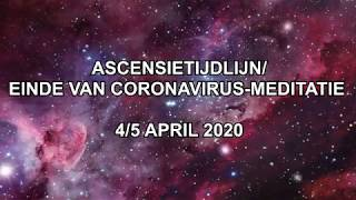 Ascensietijdlijn/Einde van Coronavirus-meditatie 4/5 april 2020 - Dutch promotional video
