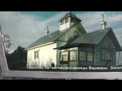 Набережная. Фото Беломорского района!