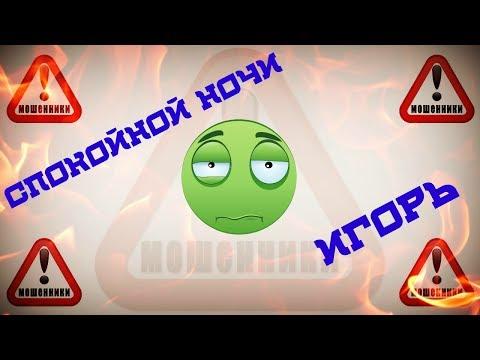 Объявления — Кызыл-онлайн. Новости. Объявления. Афиша