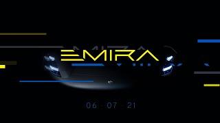Emira Live Stream