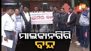 Demand for HC bench in undivided Koraput  Malkangiri lawyers observe bandh