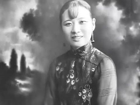 蒋宋美龄永遠時尚的旗袍品味 Madame Chiang Kai-Shek Forever Chic in Mandarin Dresses