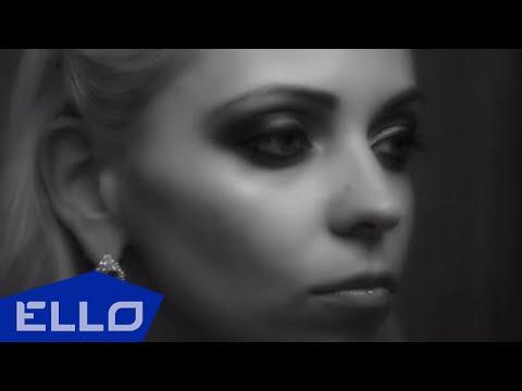 4МК - Прости Меня / ELLO UP^ /
