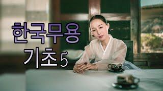 [You나쌤 TV] 사)한국노인스포츠지도사협회 한국무용…