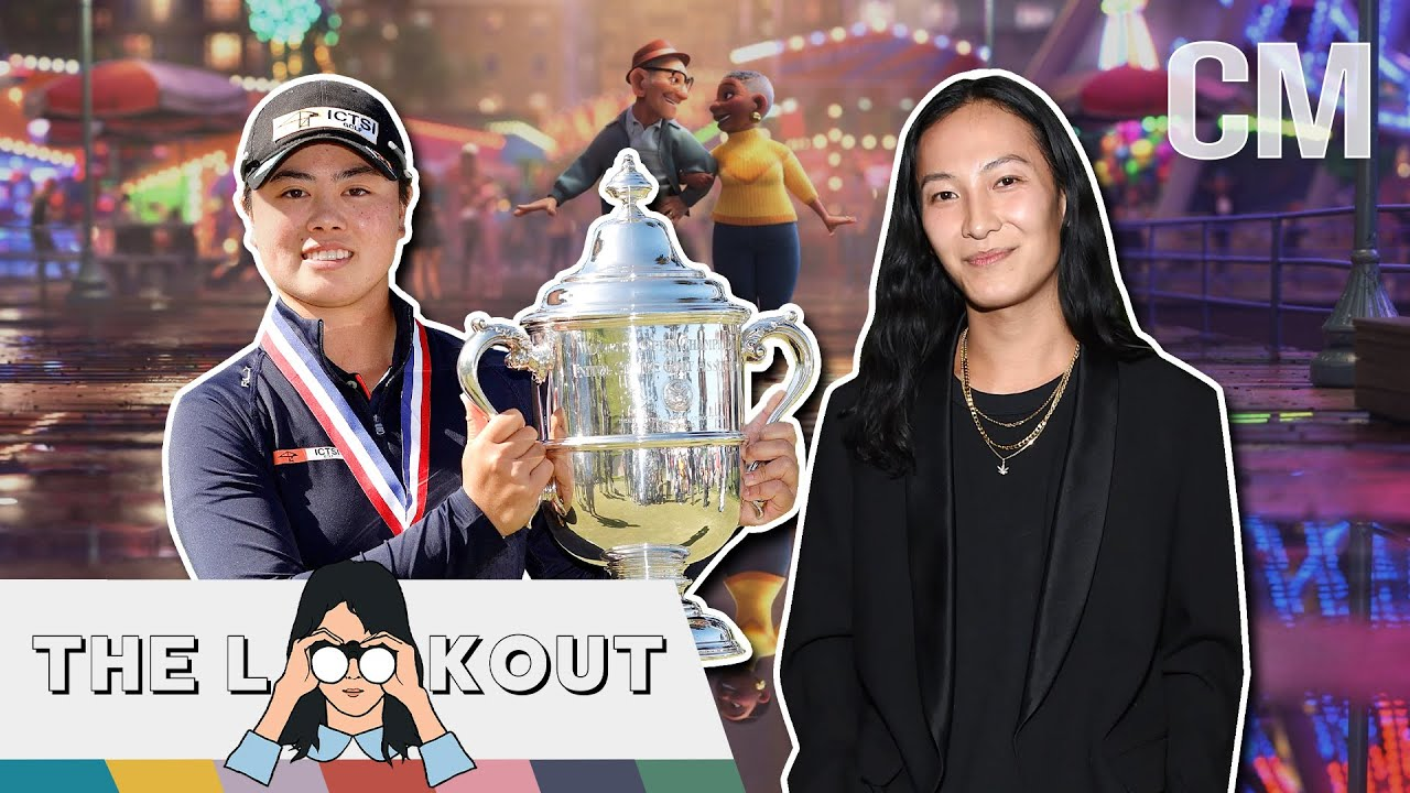 Yuka Saso's Landmark Win, Alexander Wang's Unique Collection Reveal and More | The Lookout